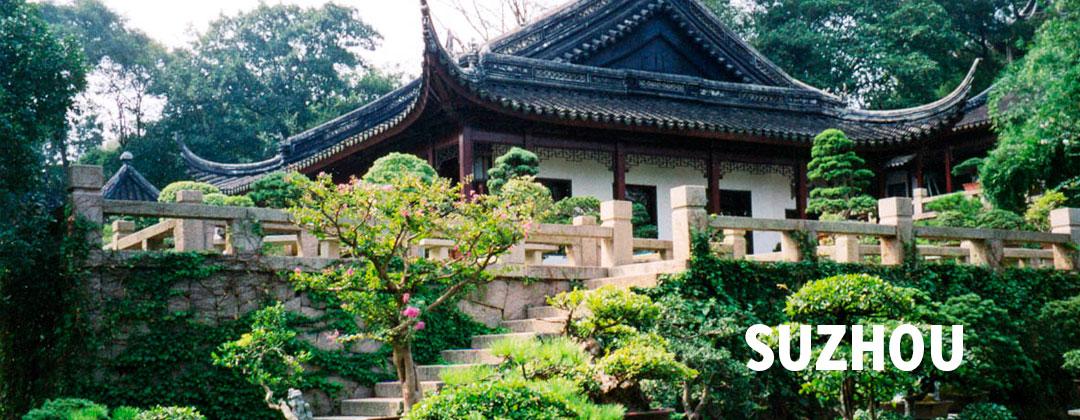 Suzhou Tours