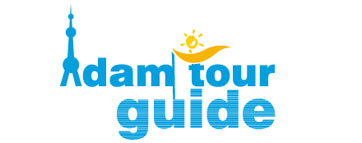 Adam Tour Guide Logo