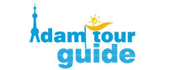 Adam Tour Guide Logo
